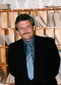Джуров Геннадий Александрович